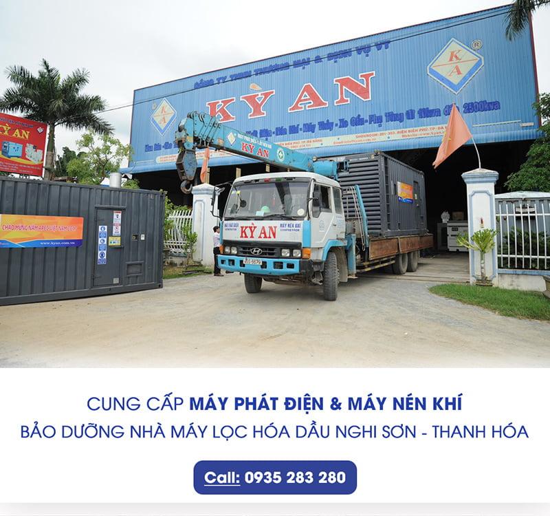 du-an-cung-cap-may-phat-dien-bao-duong-nha-may-loc-dau-2